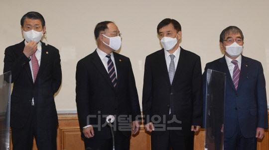 [포토] 은성수-홍남기-이주열-윤석헌, 거시경제금융회의 참석
